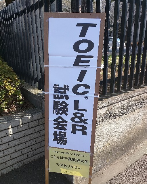 f:id:takahashinoriyuki:20170205175853j:image