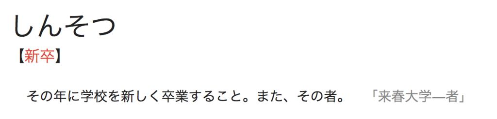 f:id:takahashishun:20170708215305p:plain
