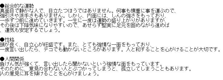 f:id:takahashitakanori:20170305164310j:plain