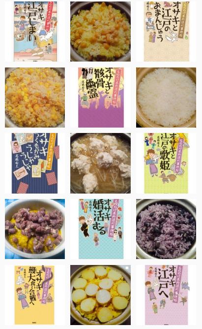 f:id:takahashiyuta2:20190831135628p:plain