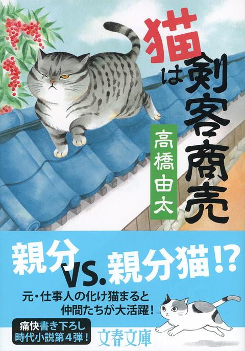 f:id:takahashiyuta2:20191007144546p:plain