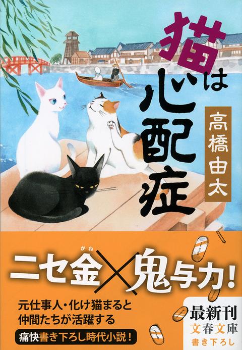 f:id:takahashiyuta2:20191007144606p:plain