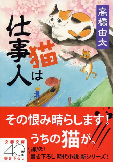 f:id:takahashiyuta2:20191007144630p:plain