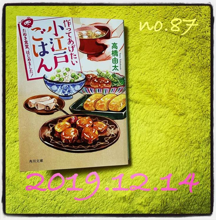 f:id:takahashiyuta2:20191216134031p:plain