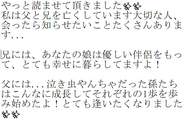 f:id:takahashiyuta2:20191216134553p:plain