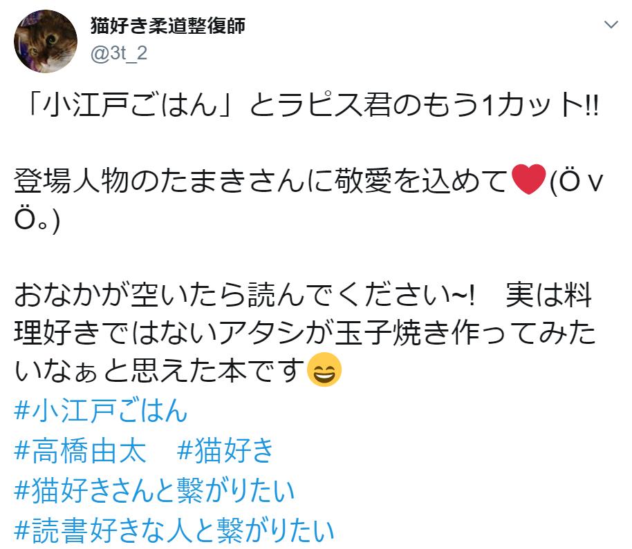 f:id:takahashiyuta2:20191216171743p:plain