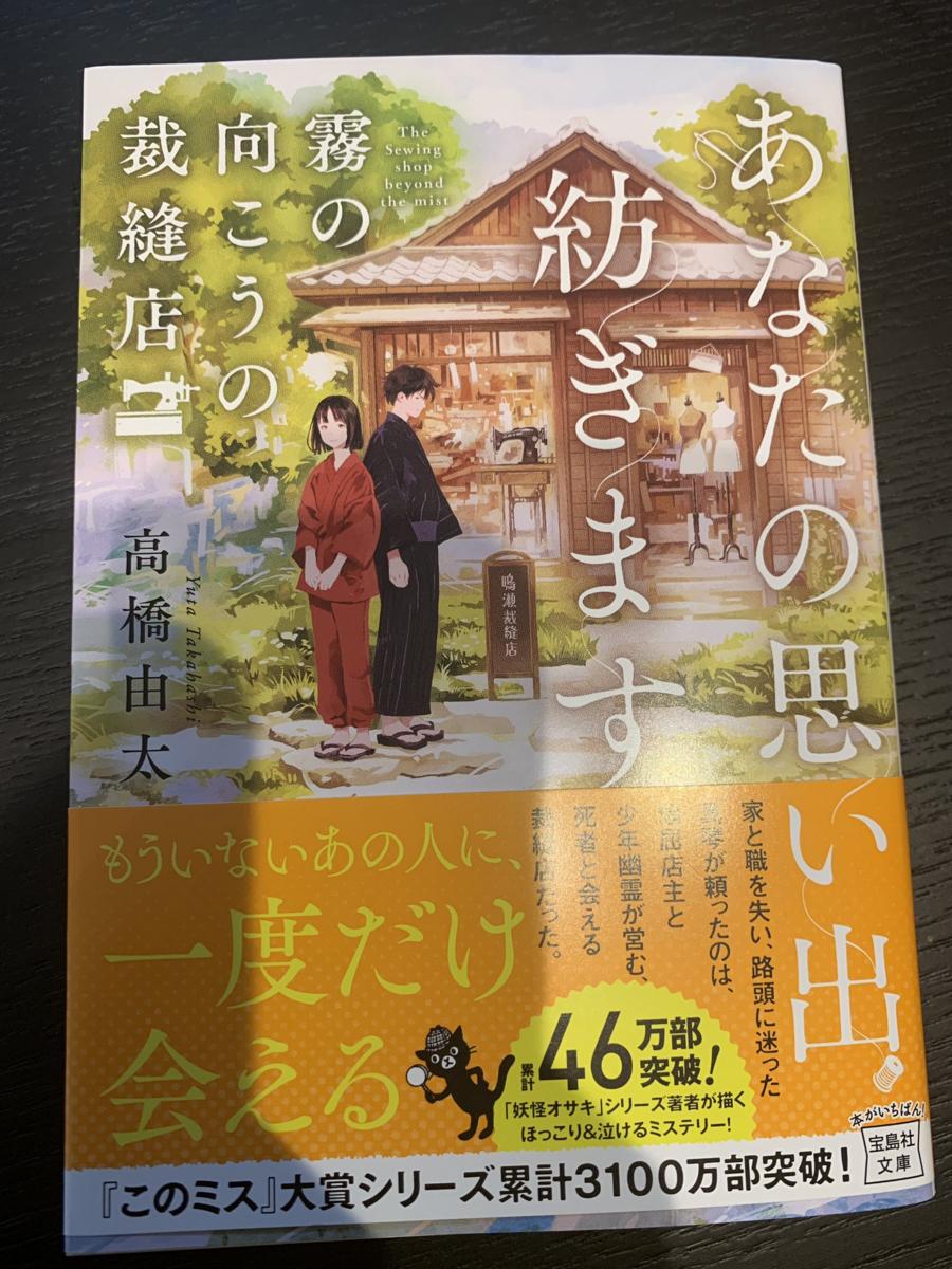 f:id:takahashiyuta2:20191216203706p:plain