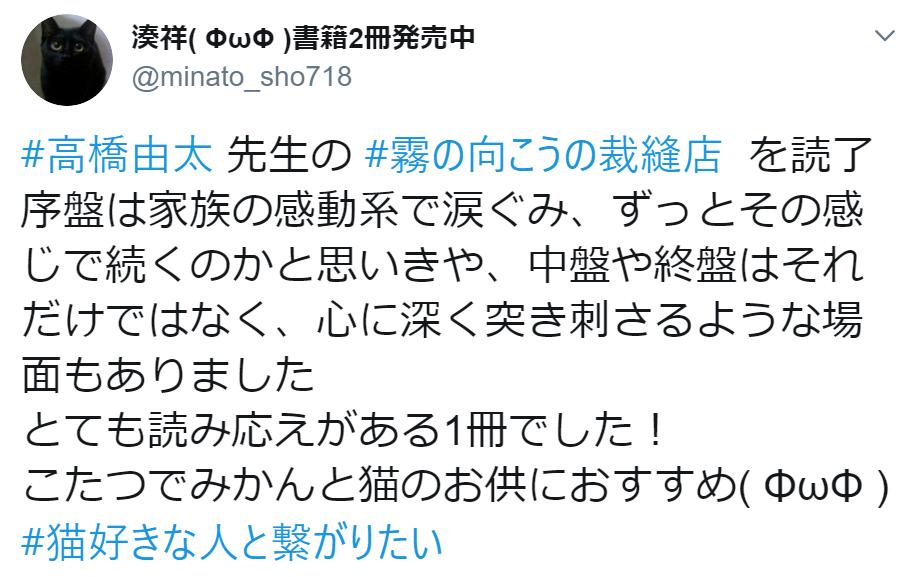 f:id:takahashiyuta2:20191216203828p:plain