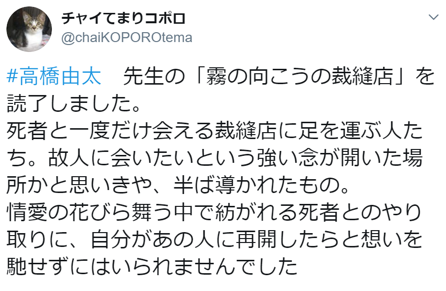 f:id:takahashiyuta2:20191217065816p:plain