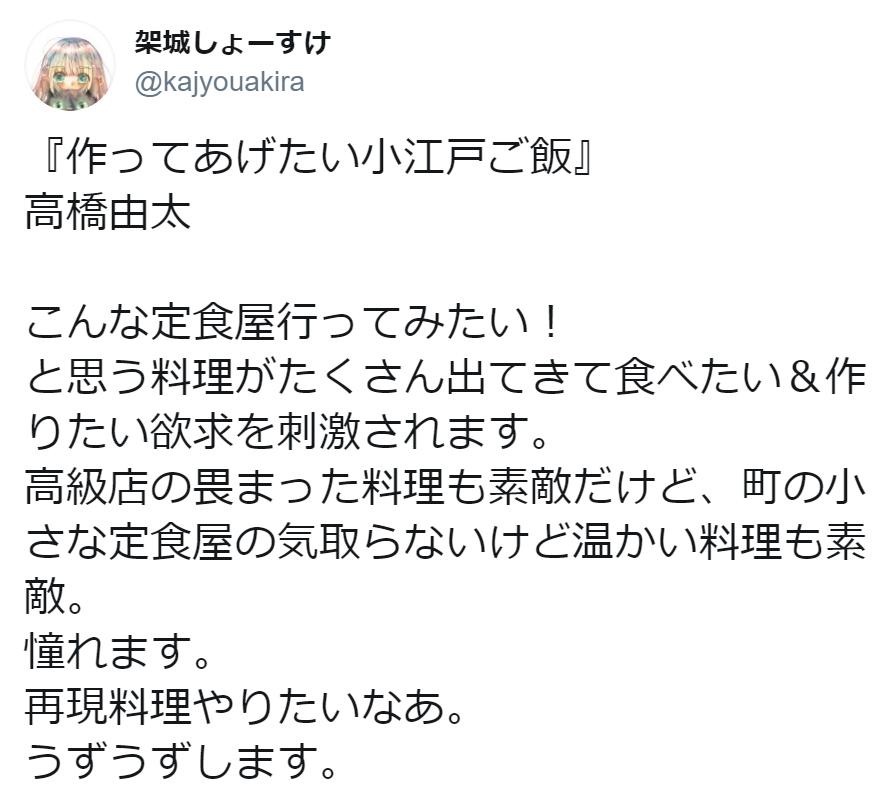 f:id:takahashiyuta2:20191218131431p:plain