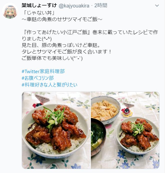 f:id:takahashiyuta2:20191218173035p:plain