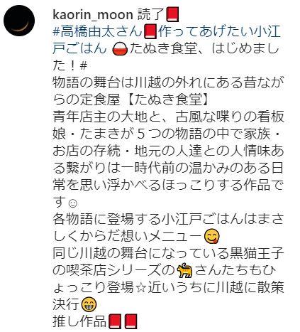 f:id:takahashiyuta2:20191221070240j:plain