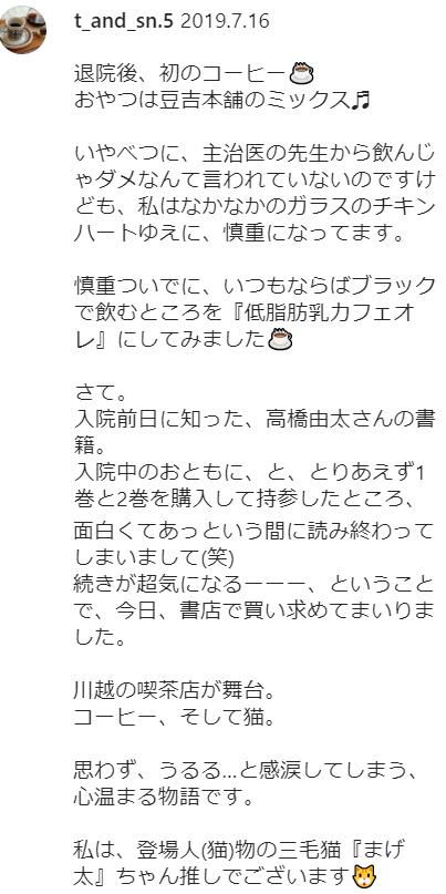 f:id:takahashiyuta2:20191223153518p:plain
