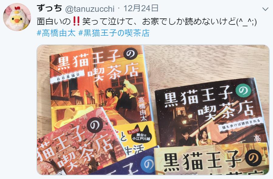 f:id:takahashiyuta2:20191225155135p:plain