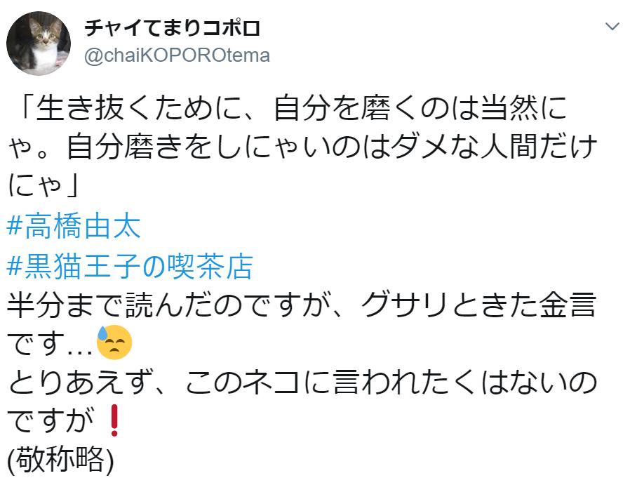 f:id:takahashiyuta2:20191228162549p:plain