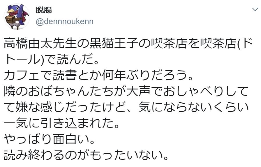 f:id:takahashiyuta2:20191229153641p:plain