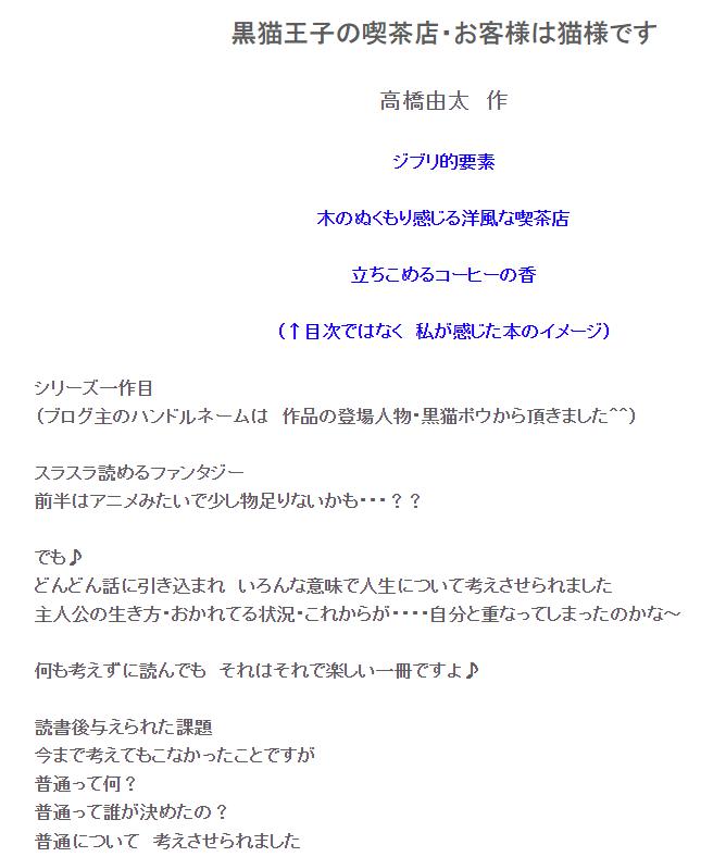f:id:takahashiyuta2:20191231192147p:plain