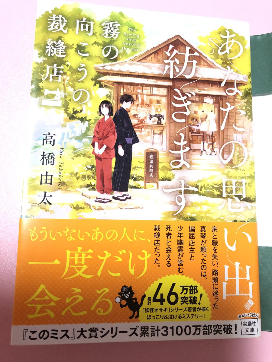 f:id:takahashiyuta2:20191231193416p:plain