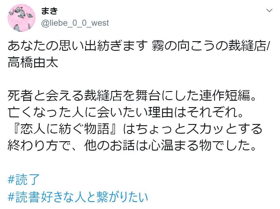 f:id:takahashiyuta2:20191231193446p:plain
