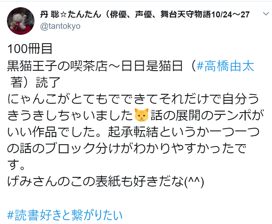 f:id:takahashiyuta2:20200101111749p:plain