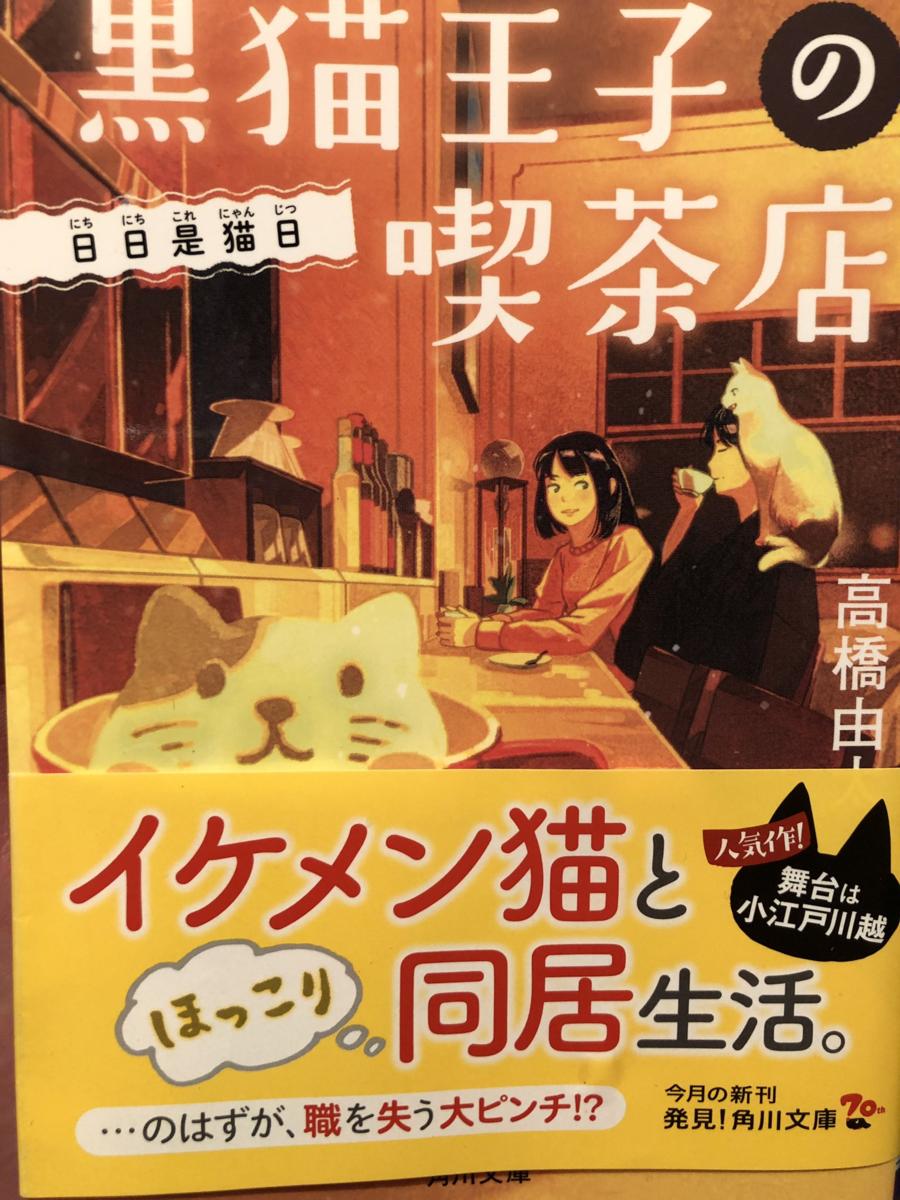 f:id:takahashiyuta2:20200101111818p:plain