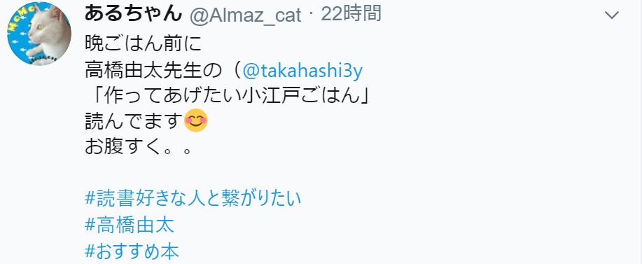 f:id:takahashiyuta2:20200104161843p:plain