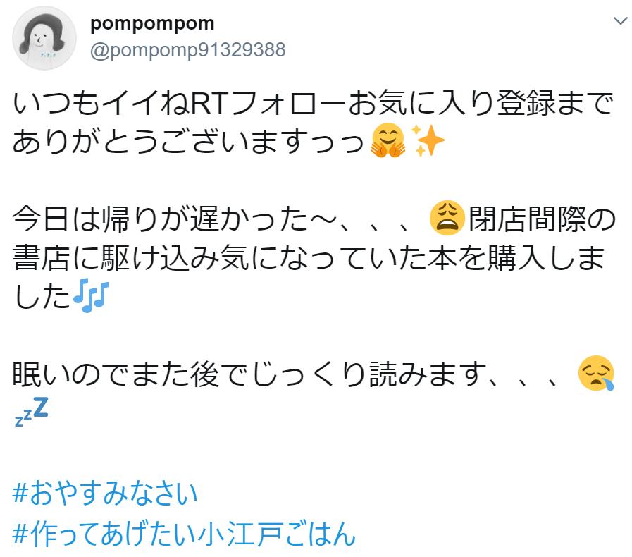 f:id:takahashiyuta2:20200105165417p:plain