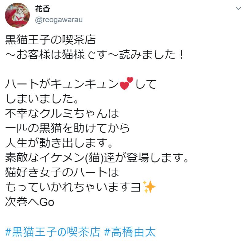 f:id:takahashiyuta2:20200105183857p:plain