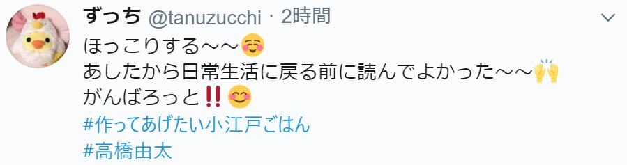 f:id:takahashiyuta2:20200105204930p:plain