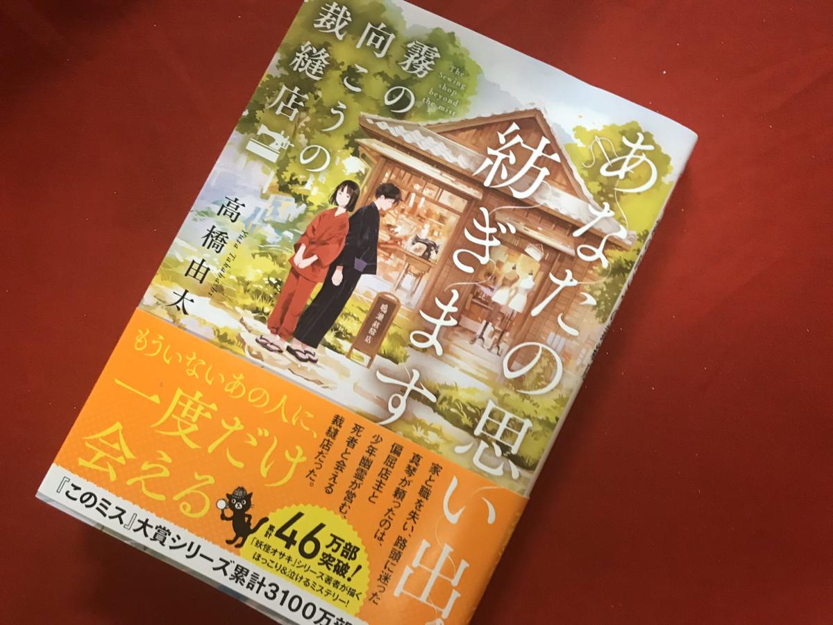 f:id:takahashiyuta2:20200109151459p:plain