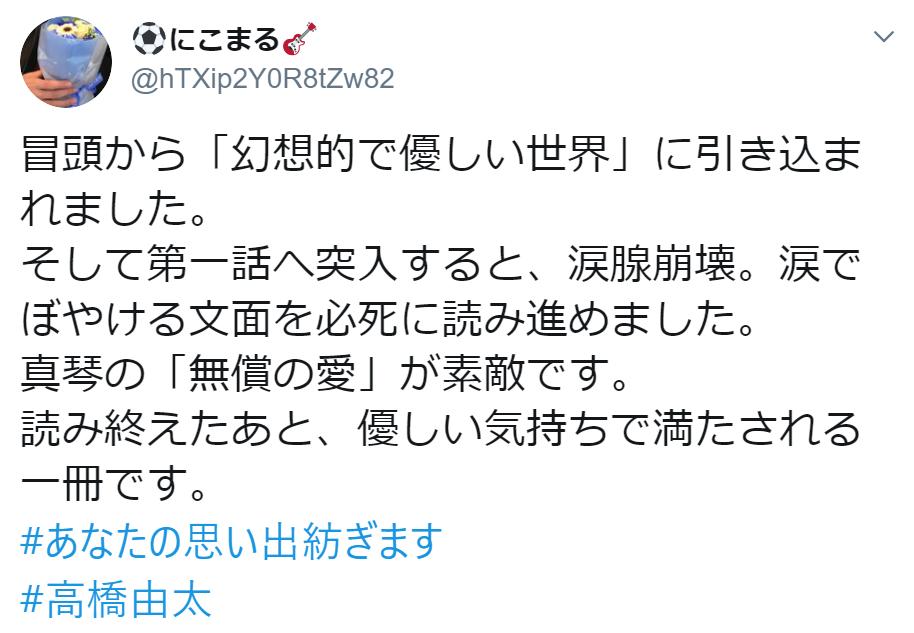 f:id:takahashiyuta2:20200109151535p:plain