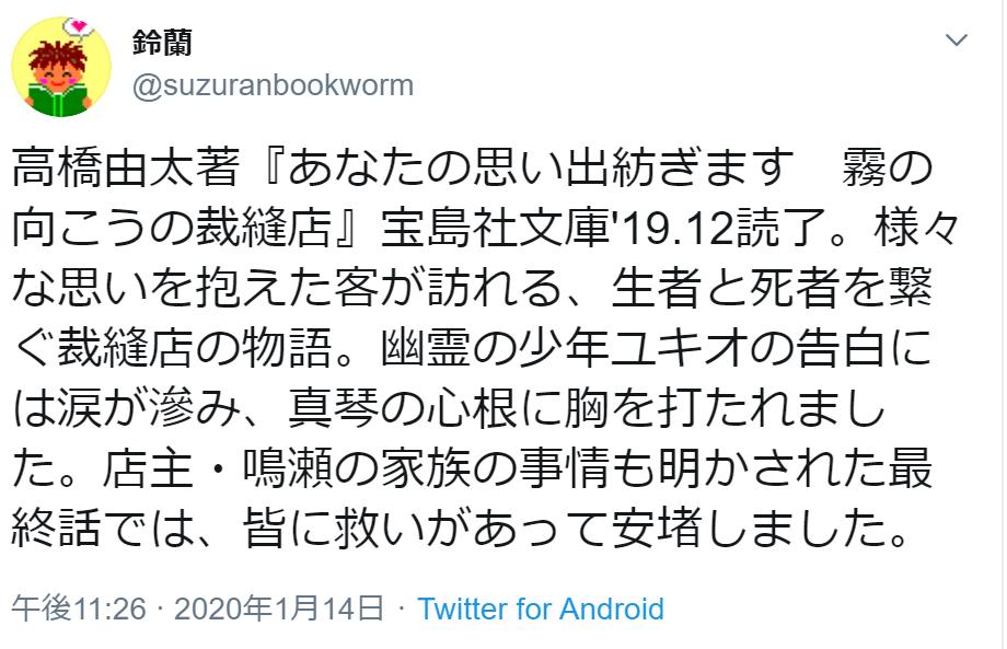 f:id:takahashiyuta2:20200115144849p:plain