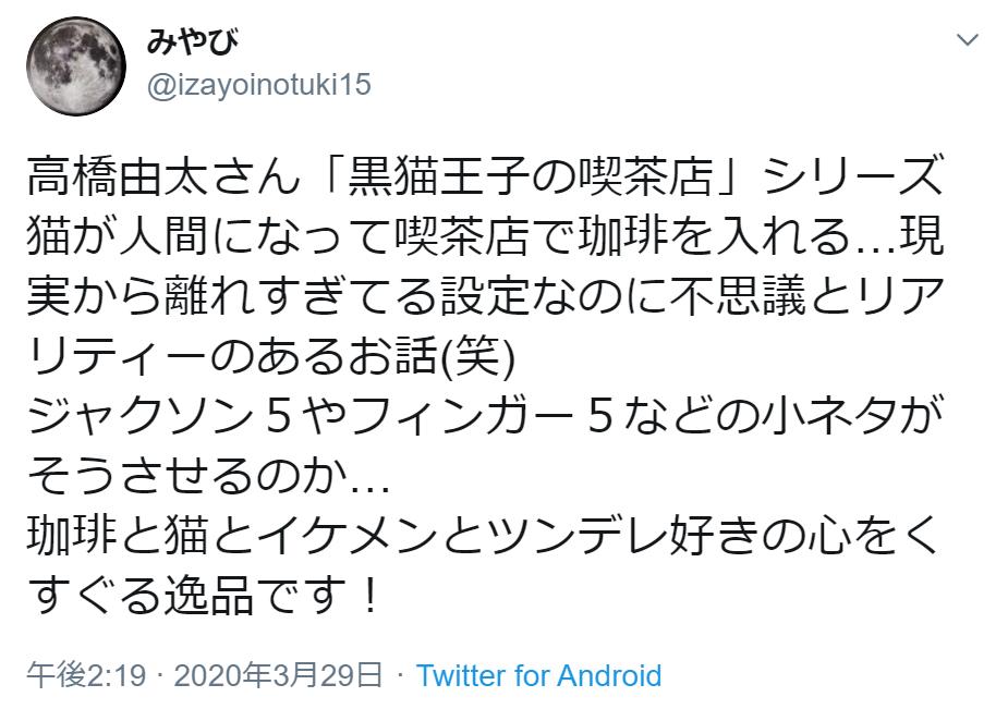 f:id:takahashiyuta2:20200329185741p:plain