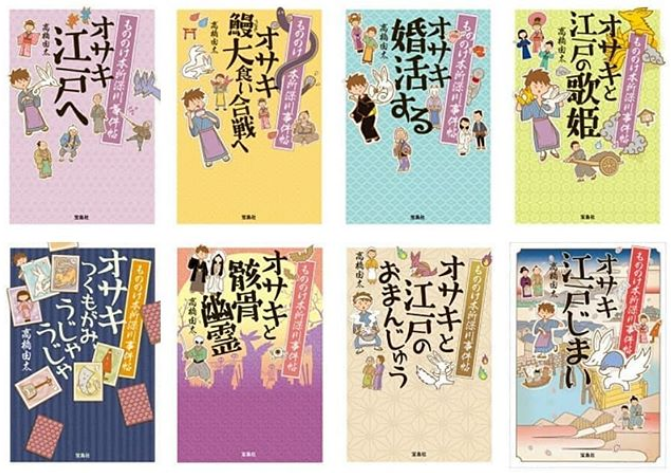 f:id:takahashiyuta2:20200330183443p:plain
