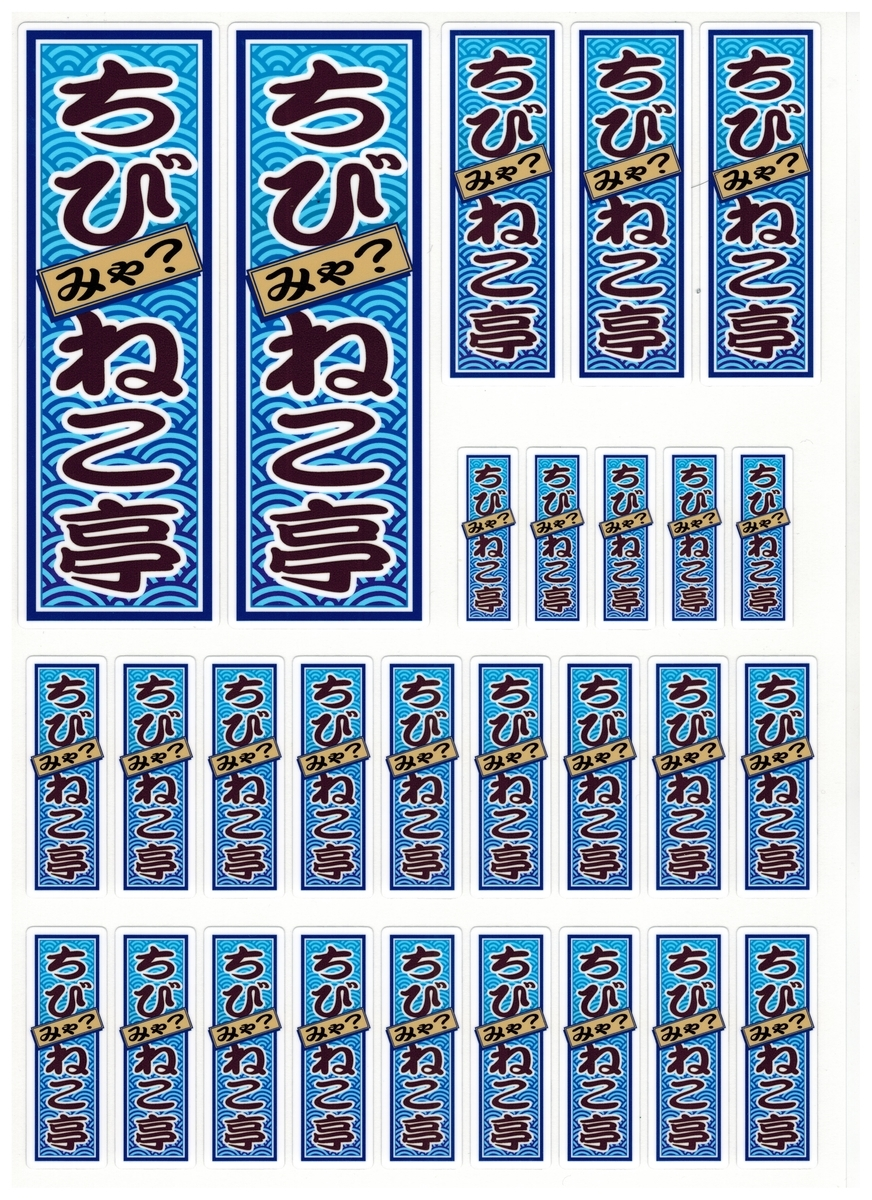 f:id:takahashiyuta2:20200403091704j:plain