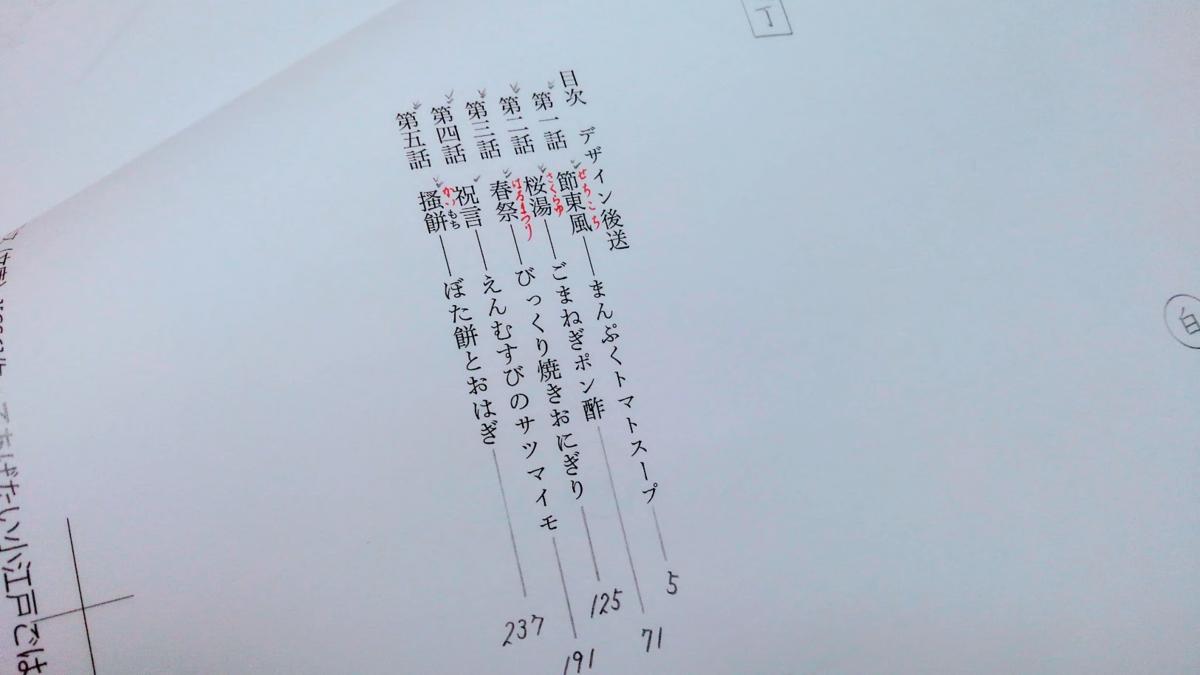 f:id:takahashiyuta2:20200404092156p:plain