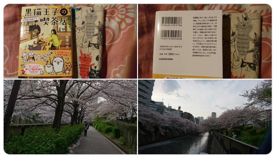 f:id:takahashiyuta2:20200404182932p:plain
