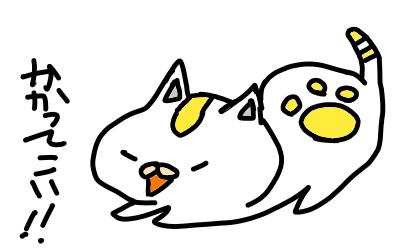 f:id:takahashiyuta2:20200409194834p:plain