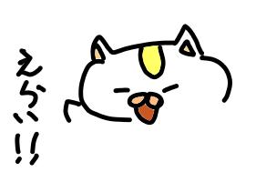 f:id:takahashiyuta2:20200409194846p:plain
