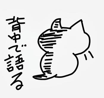 f:id:takahashiyuta2:20200409194905p:plain