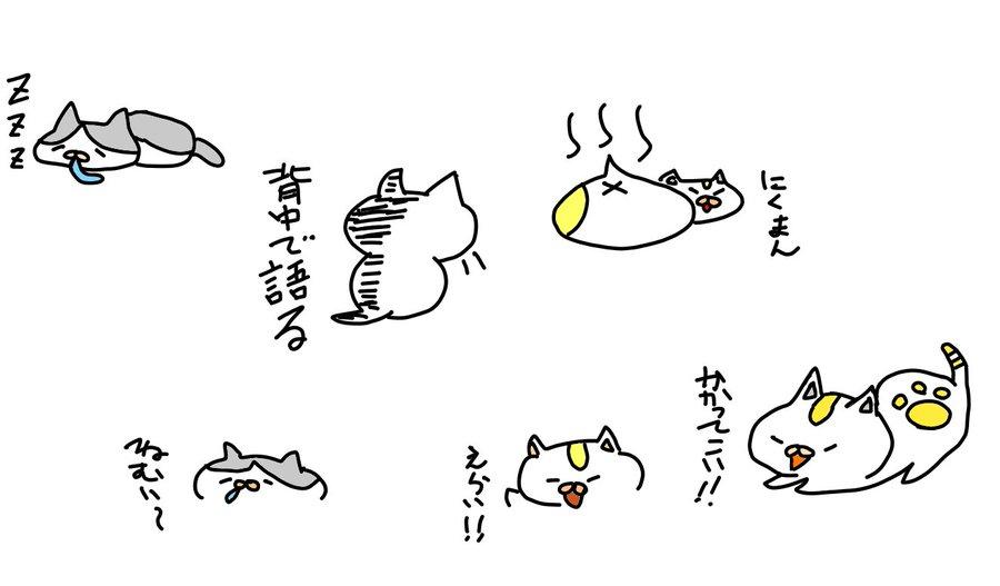f:id:takahashiyuta2:20200410055804p:plain