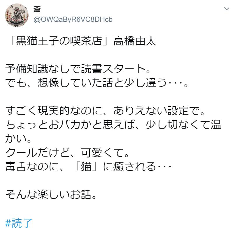 f:id:takahashiyuta2:20200410164401p:plain
