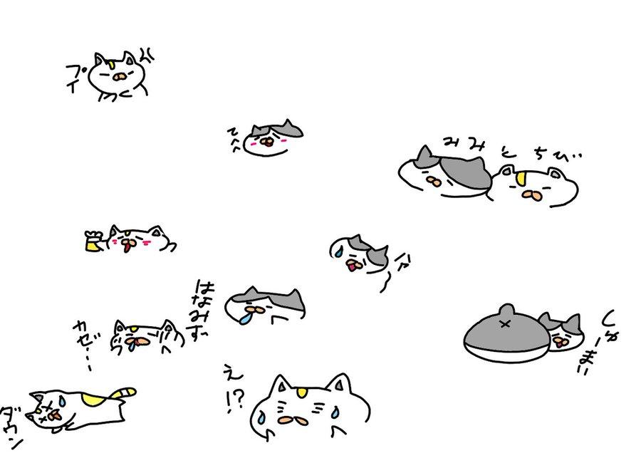 f:id:takahashiyuta2:20200411081602p:plain
