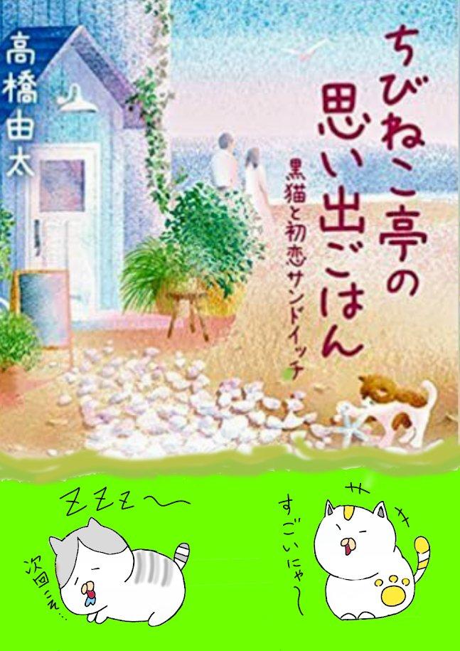 f:id:takahashiyuta2:20200413065134j:plain