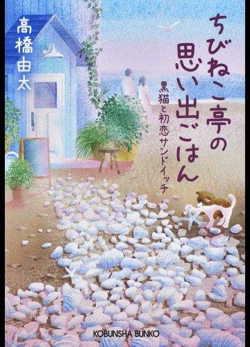 f:id:takahashiyuta2:20200414194932p:plain
