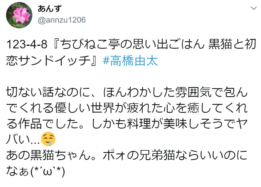f:id:takahashiyuta2:20200414195339p:plain