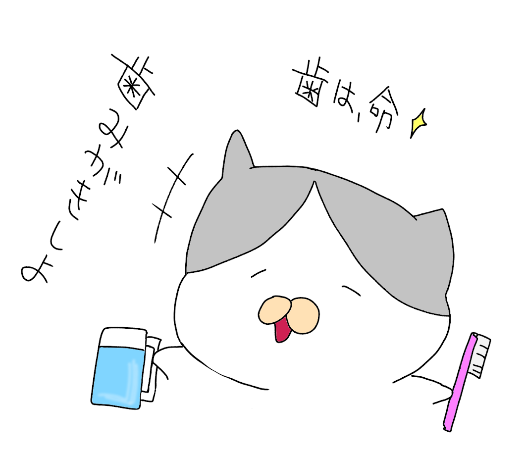 f:id:takahashiyuta2:20200416051607p:plain