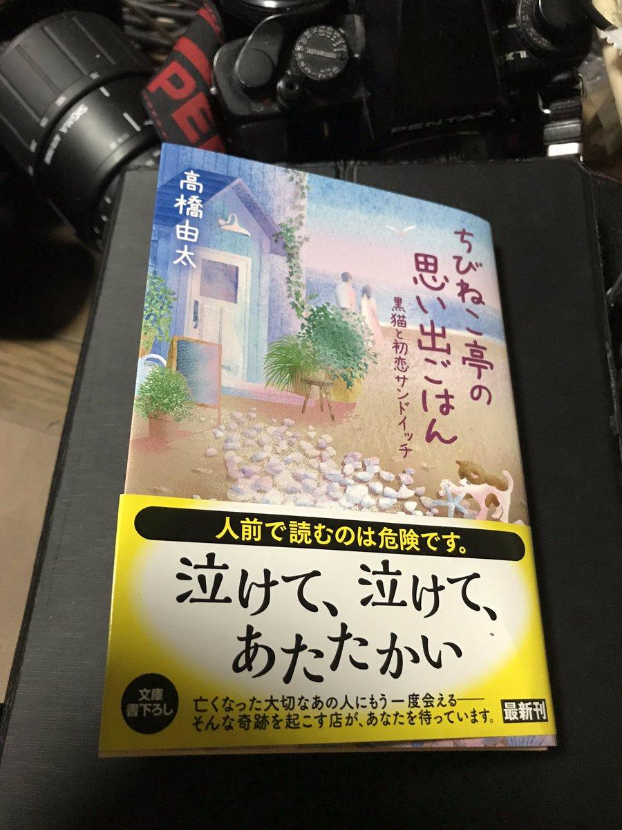 f:id:takahashiyuta2:20200416065035p:plain