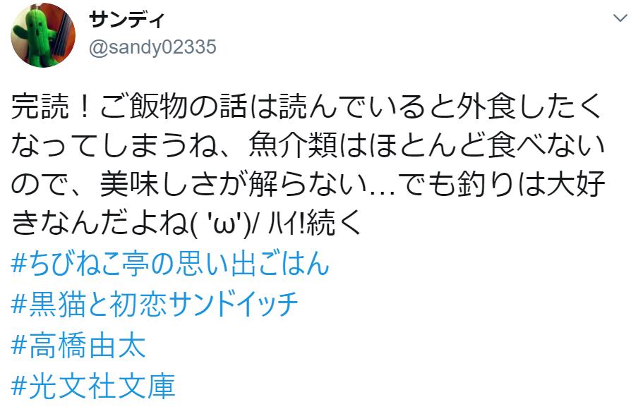 f:id:takahashiyuta2:20200416065417p:plain