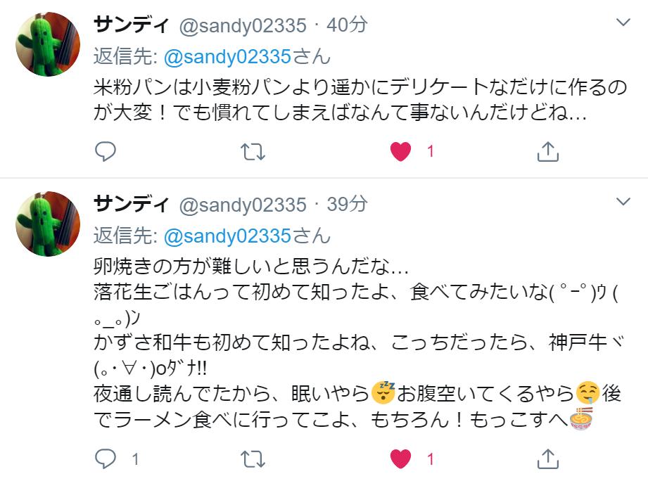 f:id:takahashiyuta2:20200416065518p:plain